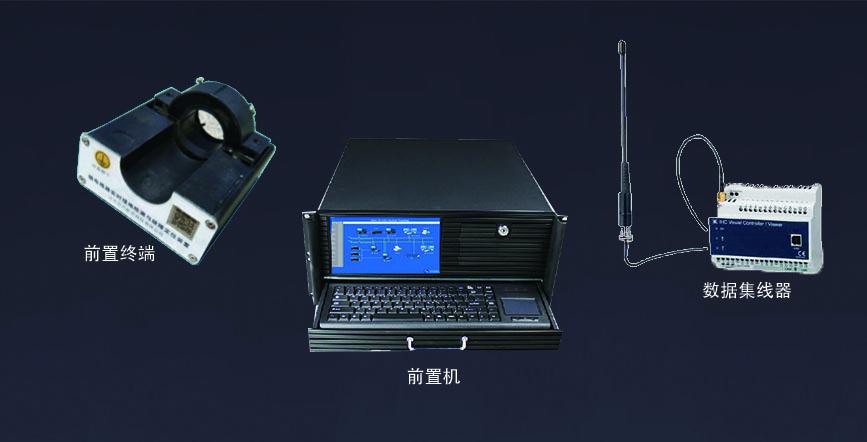 风机雷击监测、高压输电线路接地故障定位监控装置